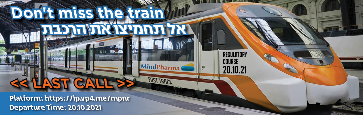 DONT MISS THE TRAIN - Regulatory Course starting 20.10.2021